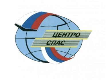 Четверть века на службе спасения: «Центроспас» отмечает 25-летие