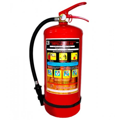 Огнетушитель воздушно-пенный ОВП-8 АВ заряженный морозостойкий